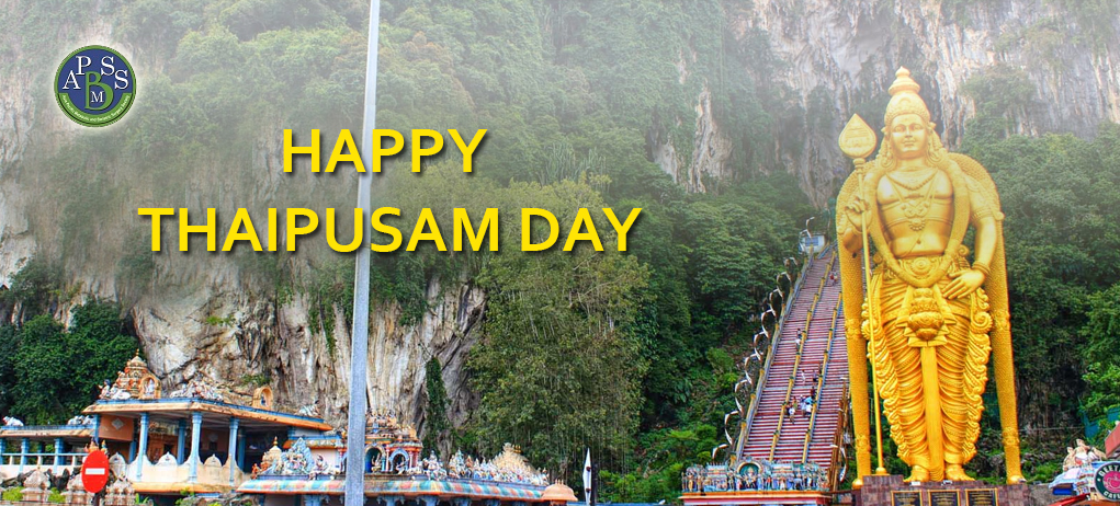 Famous Malaysia Thaipusam Message Tamil Pictures for free download
